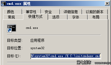 7_cmd_with_param_k
