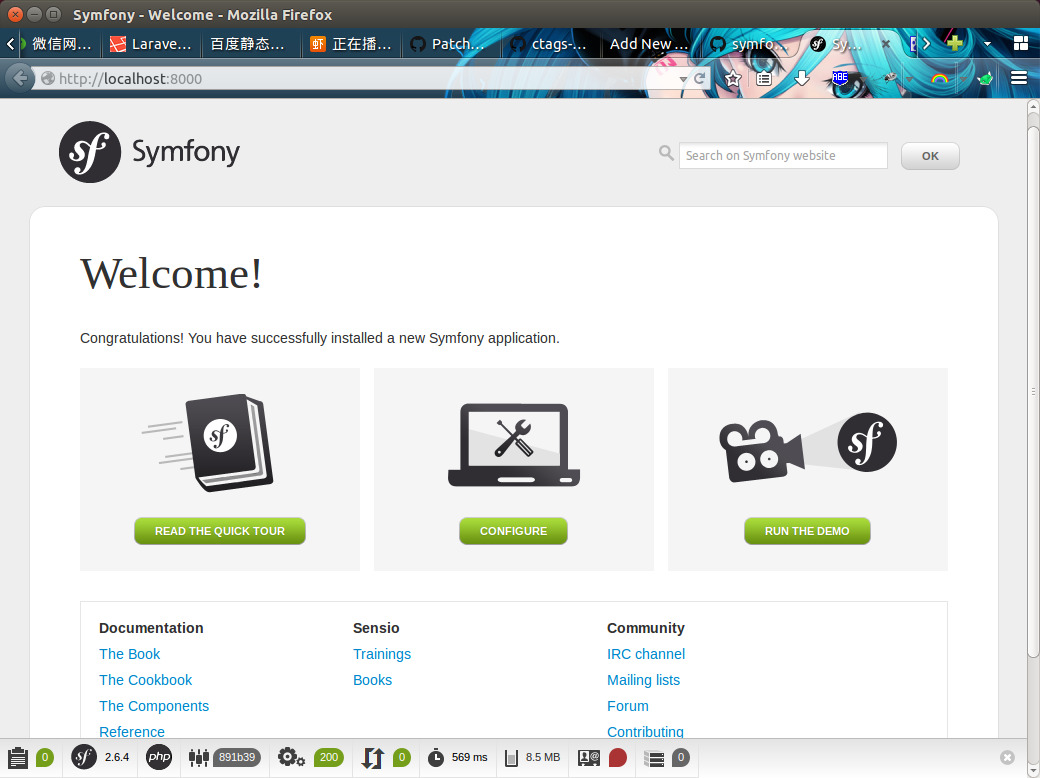 symfony acme