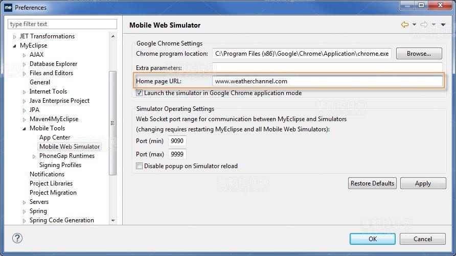 移动Web模拟器指南(一)