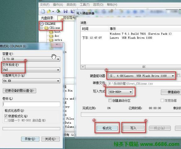 怎么将CDLinux安装到U盘启动(详细图解)01