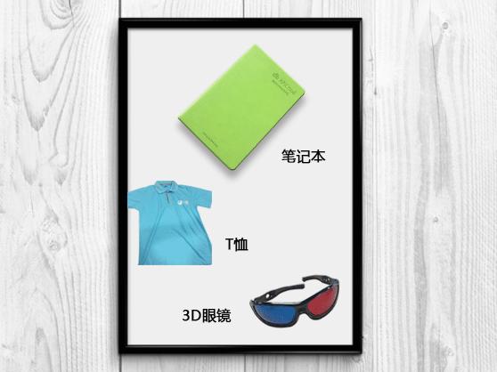 30天,APP创业从0到1【7.11郑州站】