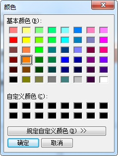 colordlg