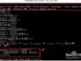 怎么使用命令对APK包进行签名