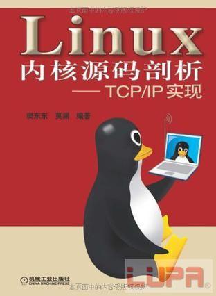程序员必读的书-Linux - 第2张  | IT江湖