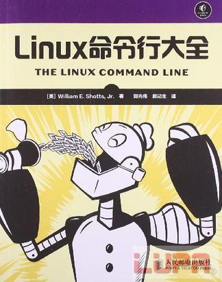 程序员必读的书-Linux - 第3张  | IT江湖