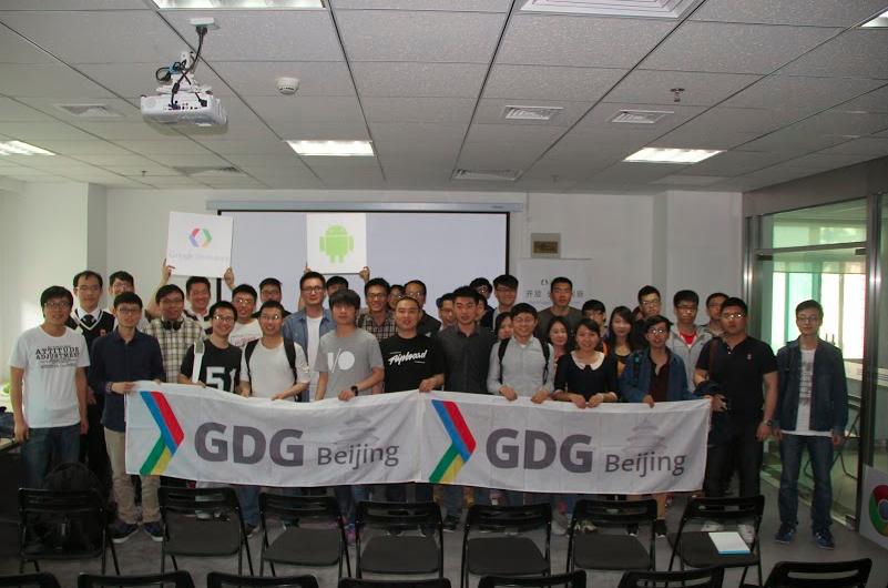 北京GDG.png
