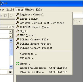 PC-Lint的安装详细配置过程(以VC++6.0环境为例)