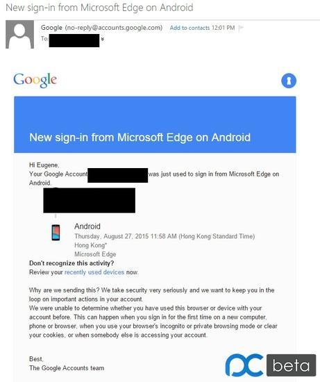 微软已在秘密测试Android版Edge浏览器