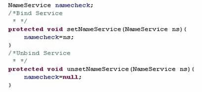 图示 6:采用事件策略的绑定姓名查询服务