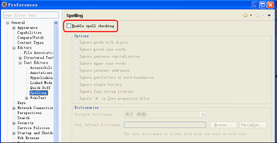 eclipse完美配置PHP开发环境 ;(下载 安装 配置php自动提示代码 优化eclipse) - fuweizhi31 - Ctrl_C s Blog