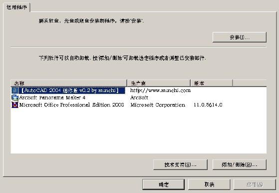 安装Wine Gecko - liminhui1989728<a href='http://my.oschina.net/yinan' class='referer' target='_blank'>@126</a>  - 零度空间