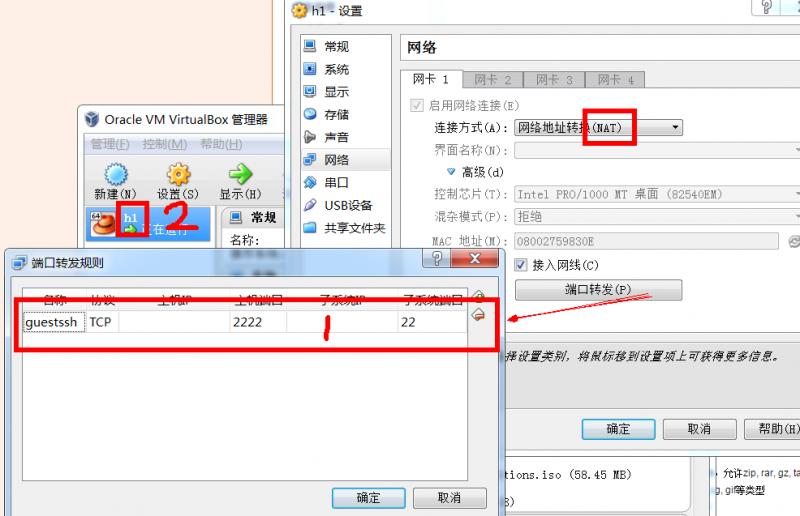 nat+端口转发,使得宿主机secureCRT可以访问vbox里linux虚拟机                       博客分类: Linuxvbox虚拟机natsecureCRT