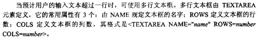 """计算机生成了可选文字: 当预计用户的输入文本超过一行时,可使用多行文本框。多行文本框由TExTAREA元素定义,它的常用属性有3个:由NAME规定文本框的名字;ROWS定义文本框的行数;COLS定义文本框的FJJ数,其格式是<TEXTAREAN^ME=,,na脚e',ROWS二n'm加rCOLS==n""""刃陀b己r>。"""
