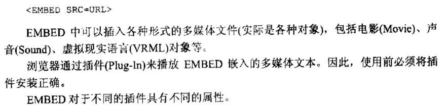 计算机生成了可选文字: <EMSEDEMBEDSRCoUR毛>中可以插入各种形式的多媒体文件(实际是各种对象),包括电影(Movie)、声音(s。und)、虚拟现实语言(VRML)对象等'浏览器通过插件(Pfug一ln)来播放EMBED嵌入的多媒体文本。因此,使用前必须将插件安装正确。EMBED对于不同的插件具有不同的属性。