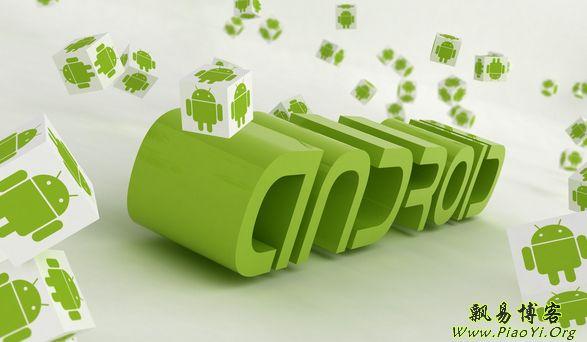 Android下setLatestEventInfo警告、Handler警告、SimpleDateFormat警告