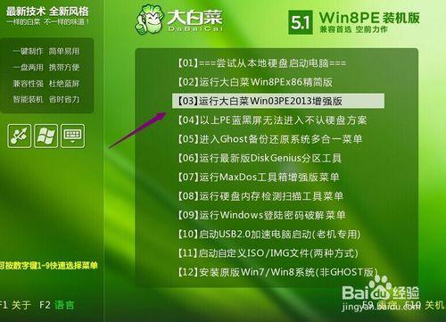 怎么安装Win10,硬盘安装Win10系统图文教程