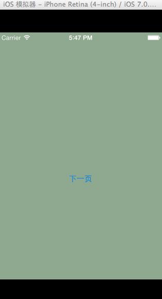 Retina(4-inch)