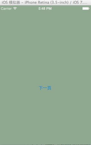 Retina(3.5-inch)
