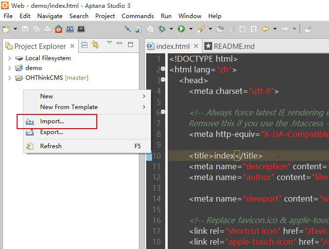 aptana studio 3.6.1连接Git@OSC - 第1张  | OhThink