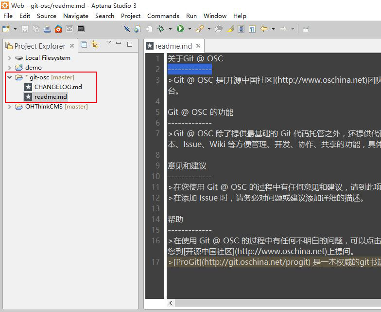 aptana studio 3.6.1连接Git@OSC - 第6张  | OhThink