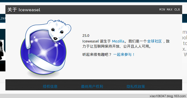Kali_linux简单设置2 - xiao106347 - 学习笔记