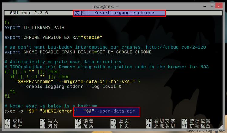Kali-linux安装之后的简单设置 - xiao106347 - Linux 折腾笔记