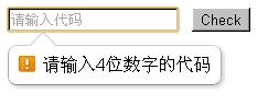 1336531076_33.jpg