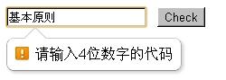 1336531092_68.jpg