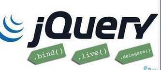 网站建设中有哪些JS框架