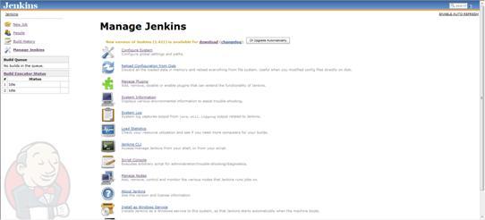 图 5. Jenkins 提供了丰富的管理功能