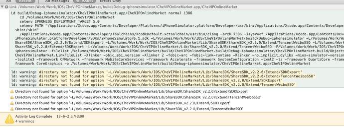 "解决警告""ld:&nbsp;<wbr>warning:&nbsp;<wbr>directory&nbsp;<wbr>not&nbsp;<wbr>found&nbsp;<wbr>for&nbsp;<wbr>option"""