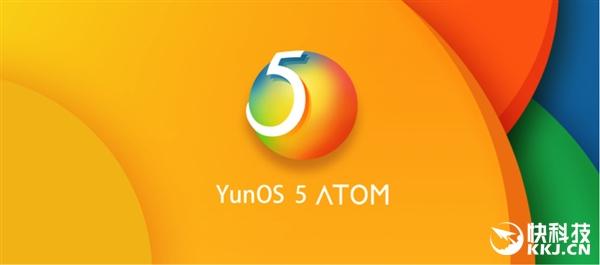 干掉WP!YunOS:国内第三大手机系统