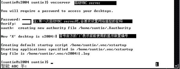 jsmpeg-vnc首页、文档和下载- 屏幕共享服务器和客户端- OSCHINA
