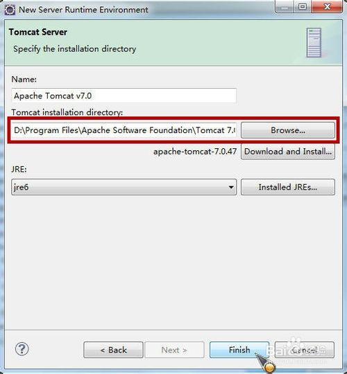 如何在Eclipse配置Tomcat服务器