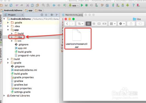 如何在Android Studio添加本地aar包引用