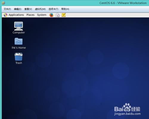 CentOS虚拟机中安装VMWare Tools