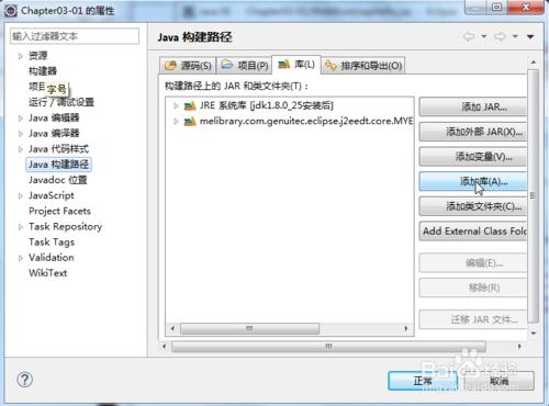 错误:HttpServlet was not found on the Java