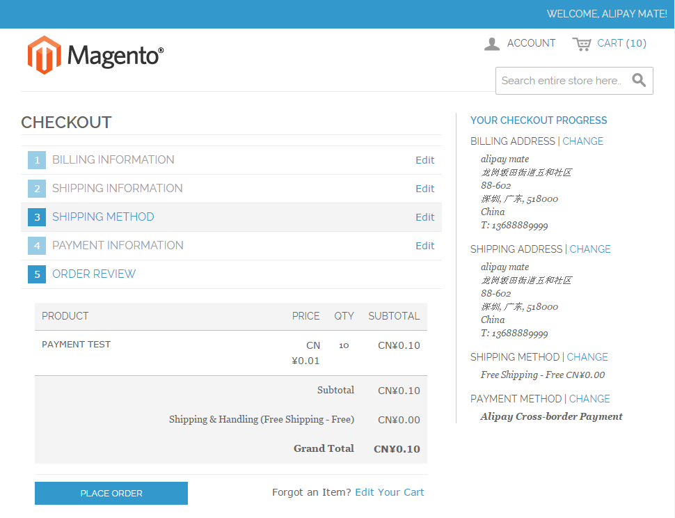 Magento 1.9 Alipay Cross-border Mobile Payment - Place Order