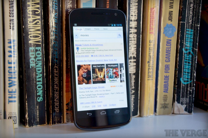 Android用户可以直接在搜索页面上安装app了