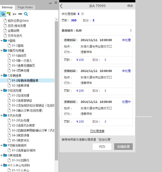 yuanxin09
