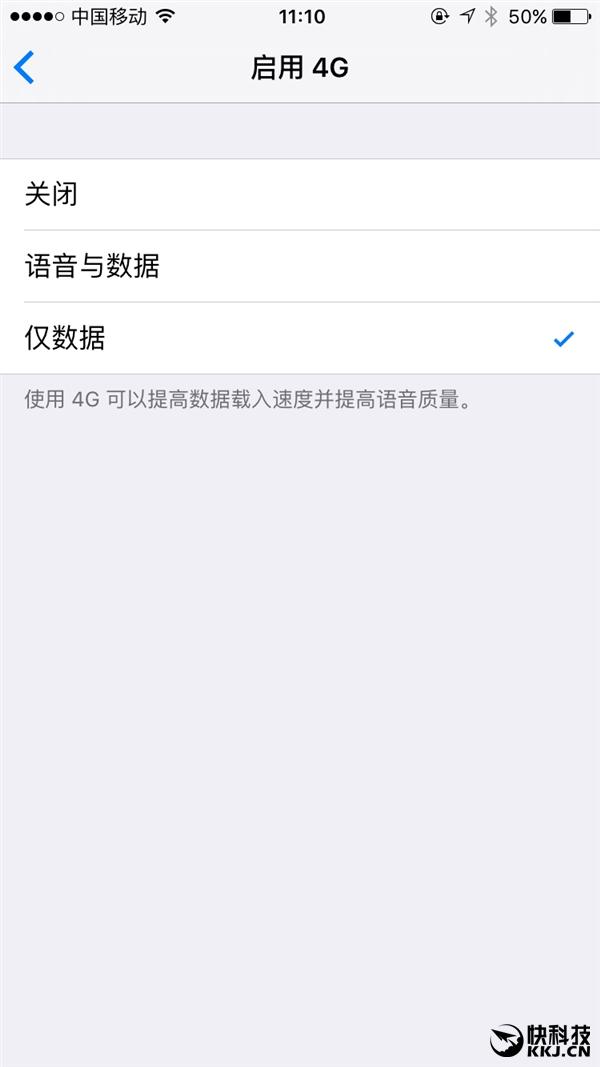 iOS 9.3新版发布!这个功能终于来了