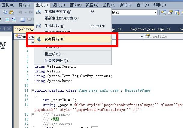 用net开发的web页面.aspx文件能不能封装成dll 伽罗kapple的个人空间