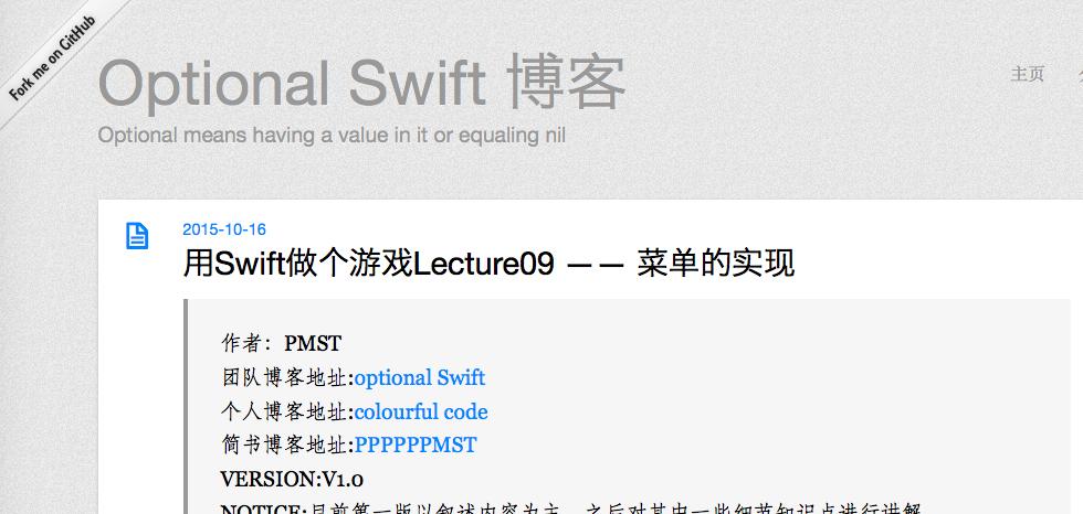 iOS Protobuf 3.3 安装与使用_清屏网_在线知识学习 …