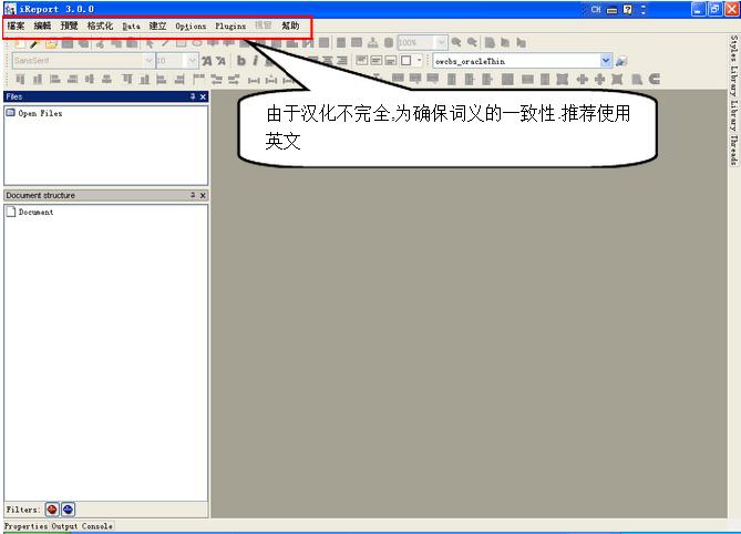 jasperReport+Ireport语言显示