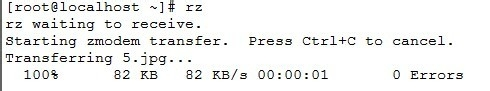 rz命令上传文件操作步骤