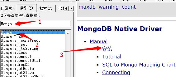 mongodb-installl