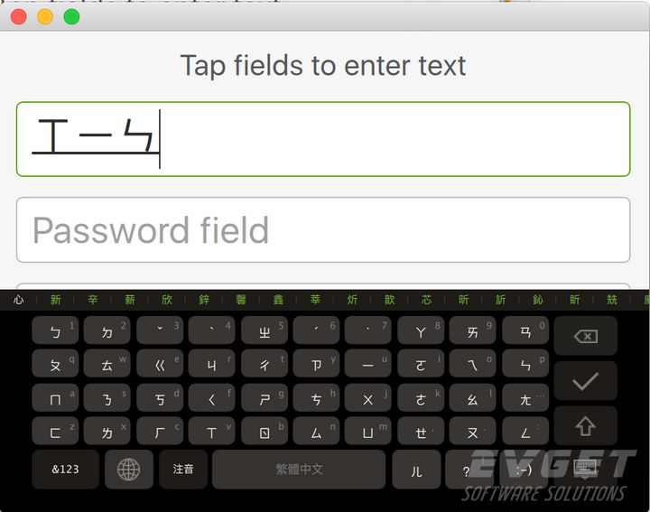 Qt虚拟键盘支持手写识别功能