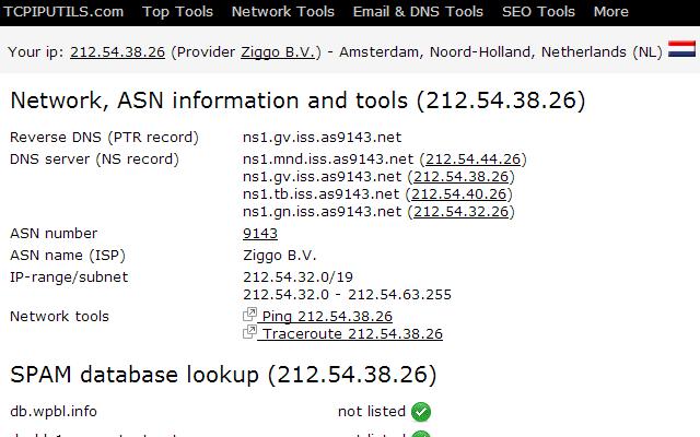 我的 IP 地址(View IP address)