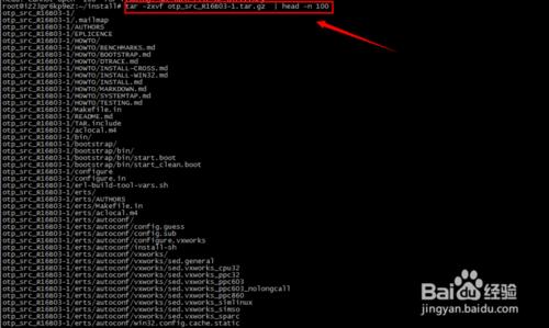 linux系统安装erlang