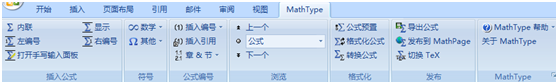 MathType加载